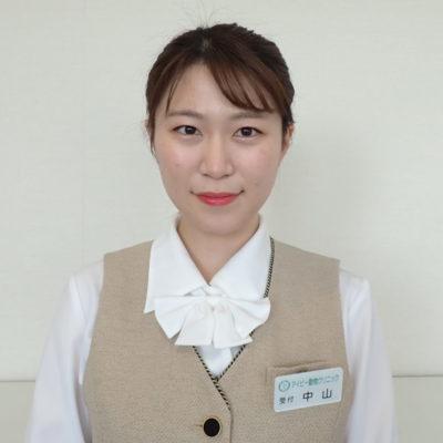 中山 京子